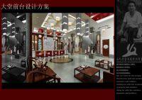 设计师家园-陕西铜川德圆聚酒店设计方案