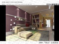 设计师家园-简约时尚-紫色魅惑