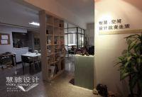 设计师家园-慧驰设计办公室(旧)