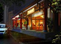 设计师家园-和合大红袍文化火锅
