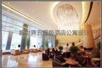 设计师家园-新世界五星级酒店公寓170平户型设计