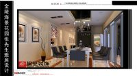 设计师家园-大东海金陵海景