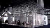 设计师家园-竹