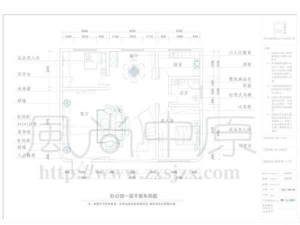 孙公馆豪宅装修设计效果图欣赏-漯河鸣雕装饰公司的设计师家园-沉稳,奢华