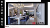 设计师家园-三亚市解放四路泰和公寓