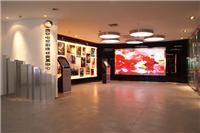 设计师家园-西安影视版权交易中心创意设计