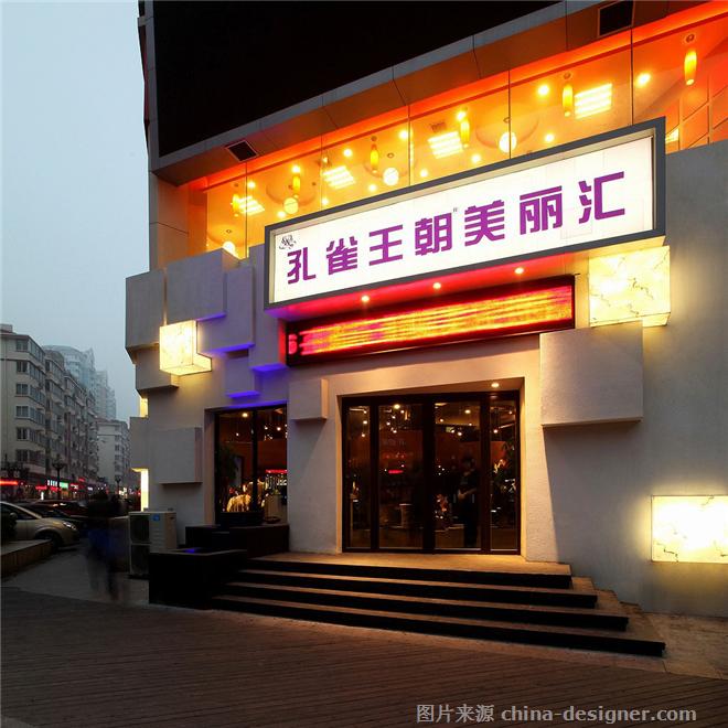 孔雀王朝美丽汇二店-刘志的设计师家园-沉稳庄重,工业化,后现代主义,现代,美发