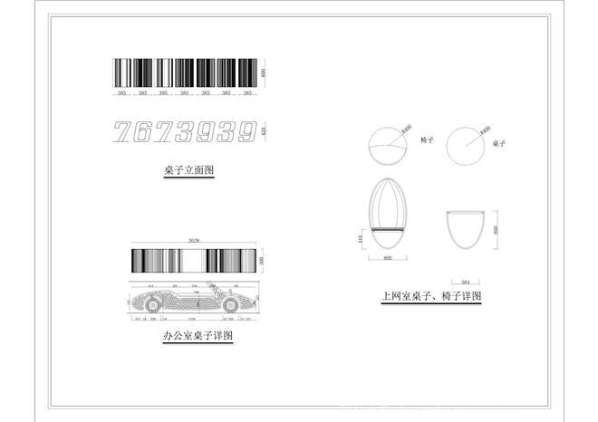 6度服装沙龙馆-韩建忠的设计师家园-服装店