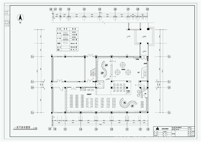 惠贞书院图书馆-董升的设计师家园-现代,图书馆