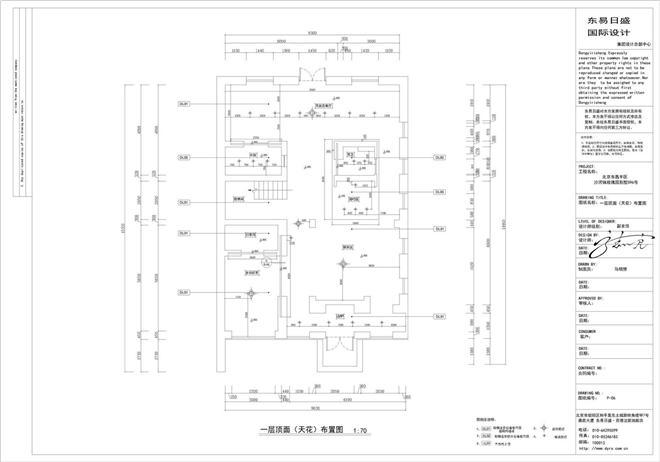 """""""三味""""书屋―玫瑰园别墅-张志宽的设计师家园-混搭,现代"""