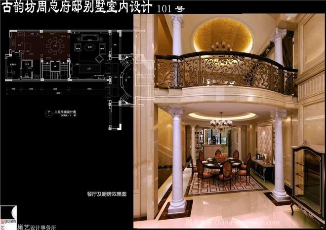 古韵坊-张进一的设计师家园-欧式,独栋别墅