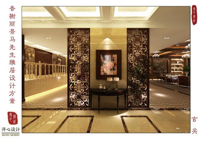 香榭丽景-韩建忠的设计师家园-独栋别墅