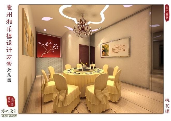 湘乐楼-韩建忠的设计师家园-中式,现代,中餐厅/中餐馆