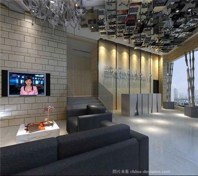 永腾投资公司-吴丹的设计师家园-新中式,沉稳庄重,混搭,办公室,走廊,休闲区,大堂/大厅,领导办公室,多功能厅,会议室,接待区