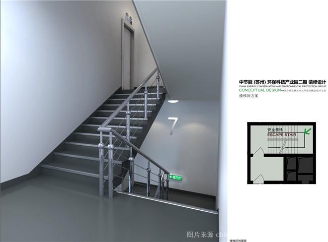 中节能办公楼-方赛文的设计师家园-现代简约,办公楼