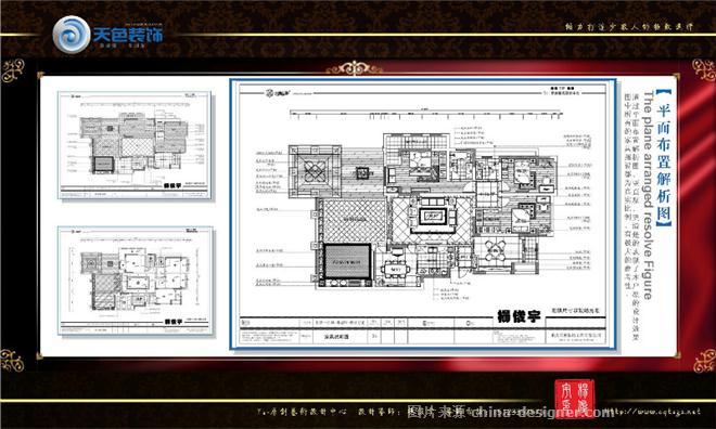 拓新红城-杨俊宇的设计师家园-拓新红城 杨俊宇
