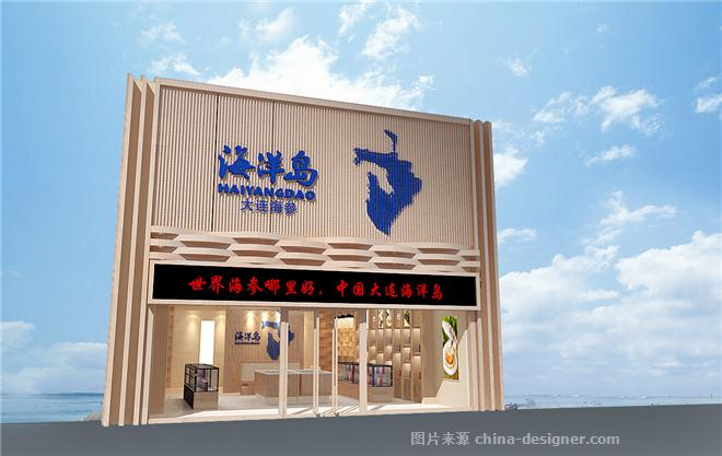 海洋岛(海参,食品,保健品店)-张宁的设计师家园-现代简约,专卖店