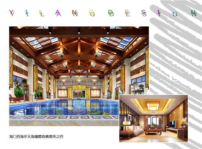 天海国际会所-李阳的设计师家园-度假村