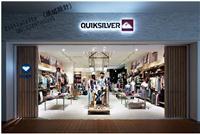设计师家园-Quicksilver概念设计