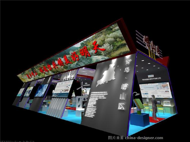 """青岛崂山区""""专精特新""""展会方案-刘野的设计师家园-现代简约,展位"""