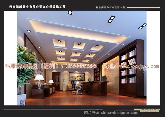 漯河办公室装修设计最好的装修设计图-漯河鸣雕装饰公司的设计师家园-现代简约,办公楼