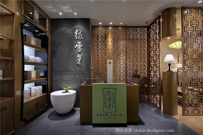 【天湖茗茶/绿雪芽】宁德店-高雄的设计师家园-新中式,专卖店