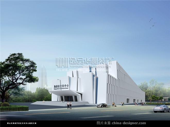海港文化中心-北京逸品华晟装饰工程设计有限公司的设计师家园-现代简约,艺术中心