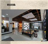 设计师家园-昧。空间(照片)