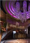 设计师家园-厦门路易国际酒吧