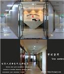 设计师家园-恒泰大通投资有限公司