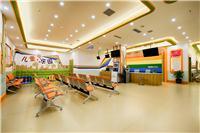 设计师家园-重庆市大渡口医院数字化计免中心