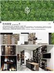 设计师家园-杜尚发型