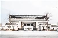 设计师家园-宜兴市古龙窑紫砂陶艺艺术馆