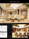 姚微的设计师家园-室内设计,效果图,装修