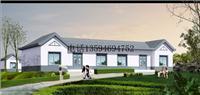 四合院的设计师家园-室内设计,效果图,装修