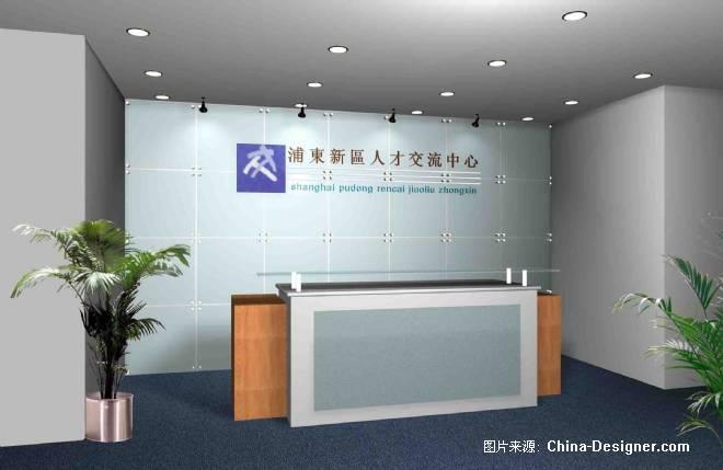 上海浦东新区人才交流中心-郭琦辉的设计师家园-住宅