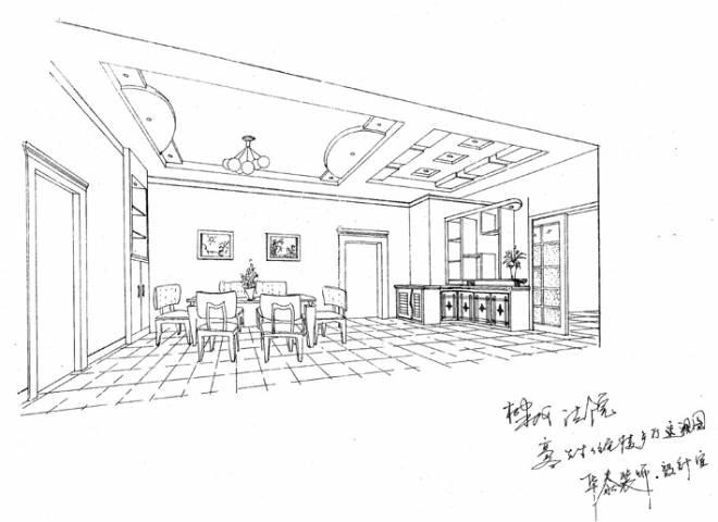 《某客厅透视图》-设计师:覃俭常