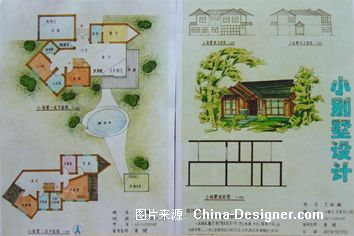 别墅手绘图-王彩梅的设计师家园-别墅