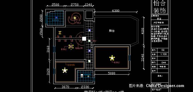 天花平面图-周亮的设计师家园-住宅公寓