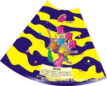 锥形烟花包装-肖娟的设计师家园-其他图片