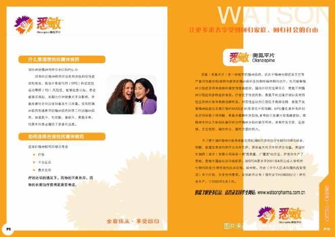 设计分享 产品手册内页设计 > 地产画册内页 高端房地产画册内  地产