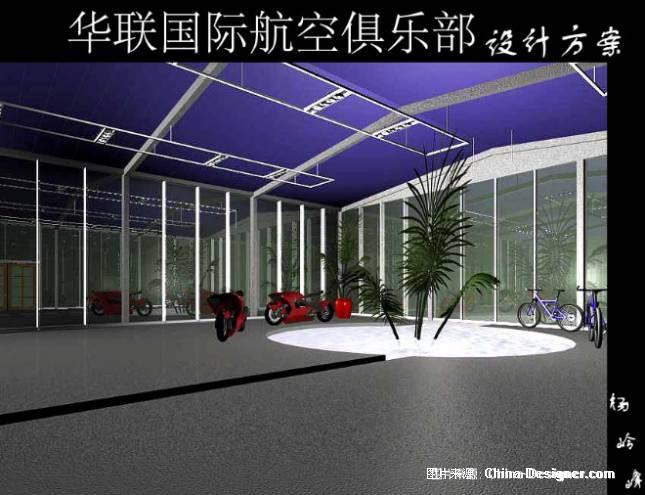 飞机展厅-杨岭峰的设计师家园-专卖展示店
