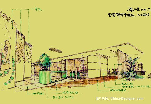 《深圳青春驿站售楼处》-设计师:李卫星.设计师家园