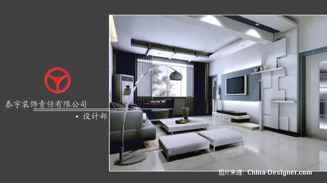 冷色调电视墙造型