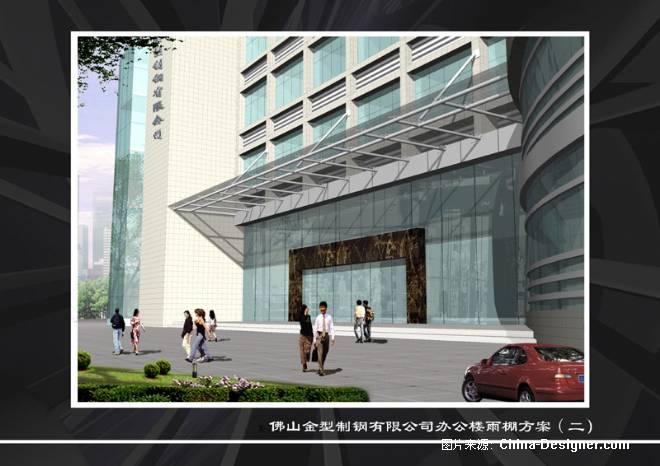 雨棚外立面1-建业装饰设计工作室的设计师家园-办公楼