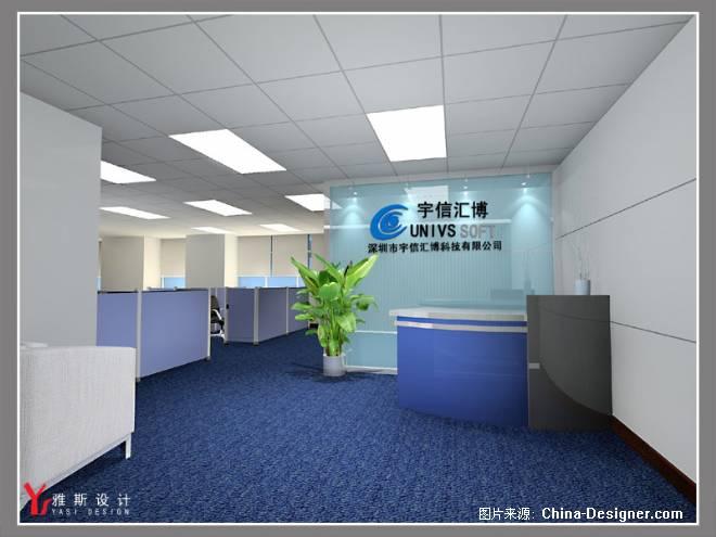 科技公司前台-愤青时代的设计师家园-办公楼