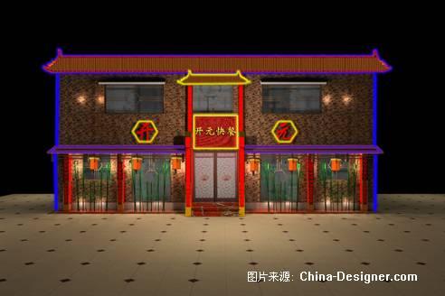 酒店门头设计-雨灵的设计师家园-商场图片