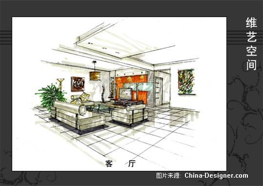客厅手绘表现图-西安维艺空间刘艺设计师事务所的