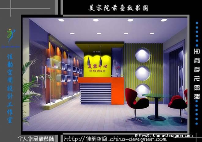 南昌美容院(前台)-佳韵空间设计工作室的设计师家园-住宅公寓
