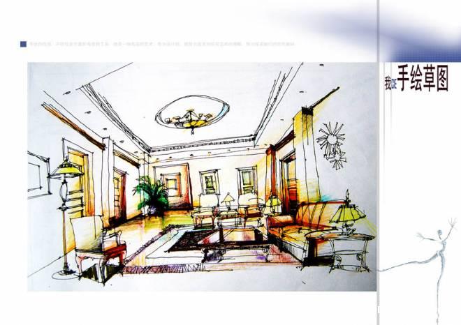 高清设计师手绘图_高清设计师手绘图分享展示
